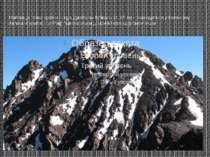 Найвища точка країни - гора Джебель-Тубкаль (4165 м) - знаходиться у Великому...