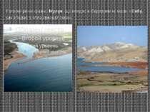 Головні річки країни: Мулуя, що впадає в Середземне море, і Себу, що впадає в...