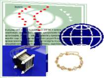 Золото  В усьому світі налічується близько 100 тис т золота: 36 тис т - у це...