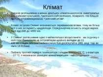 Океаніярозташованавмежахдекількохкліматичнихпоясів:екваторіального,суб...