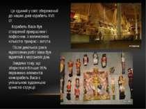 Це єдиний у світі збережений до наших днів корабель XVII ст. Корабель Васа бу...