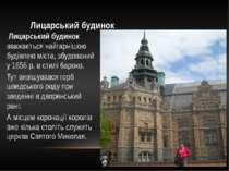 Лицарський будинок Лицарський будинок вважається найгарнішою будівлею міста, ...