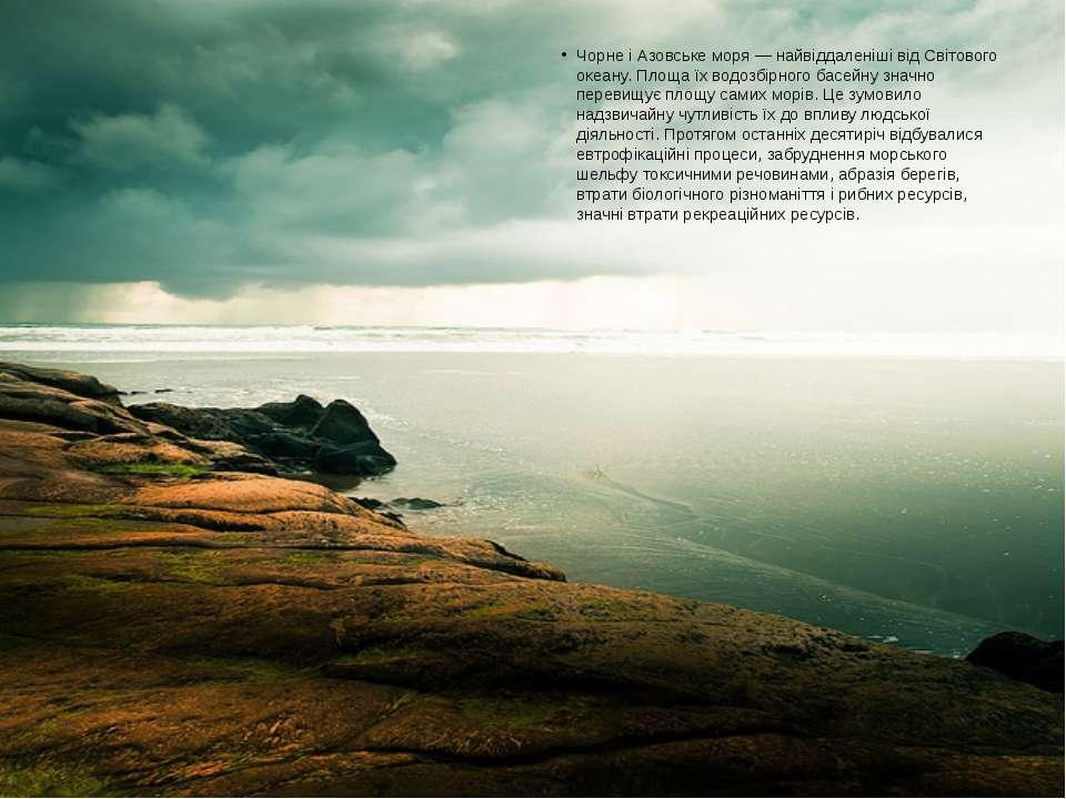 Чорне і Азовське моря — найвіддаленіші від Світового океану. Площа їх водозбі...