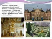 Хет Лоо — летний дворец нидерландской королевской фамилии в Апелдорне. Постро...