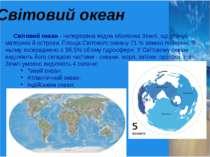Світовий океан Світовий океан - неперервна водна оболонка Землі, що оточує ма...