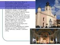 Минали роки, десятиліття. Місце, на якому стояла церква, поступово поглиналос...