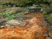 Келечинське родовище одне із найбільших на Україні родовищ залізистих мінерал...