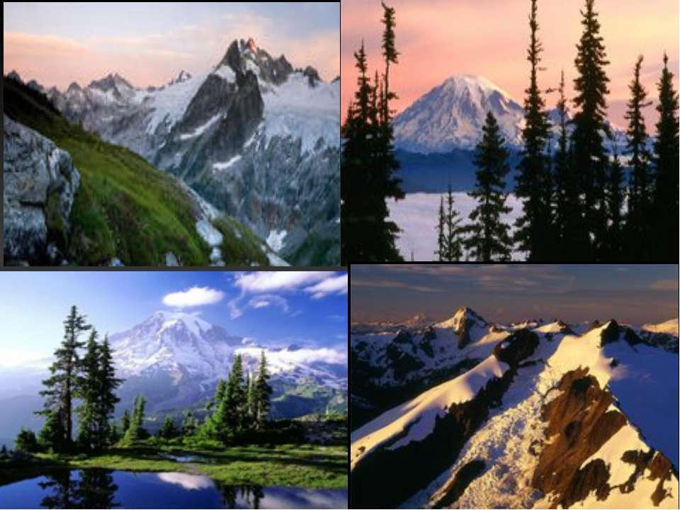 Гора Вашингтон