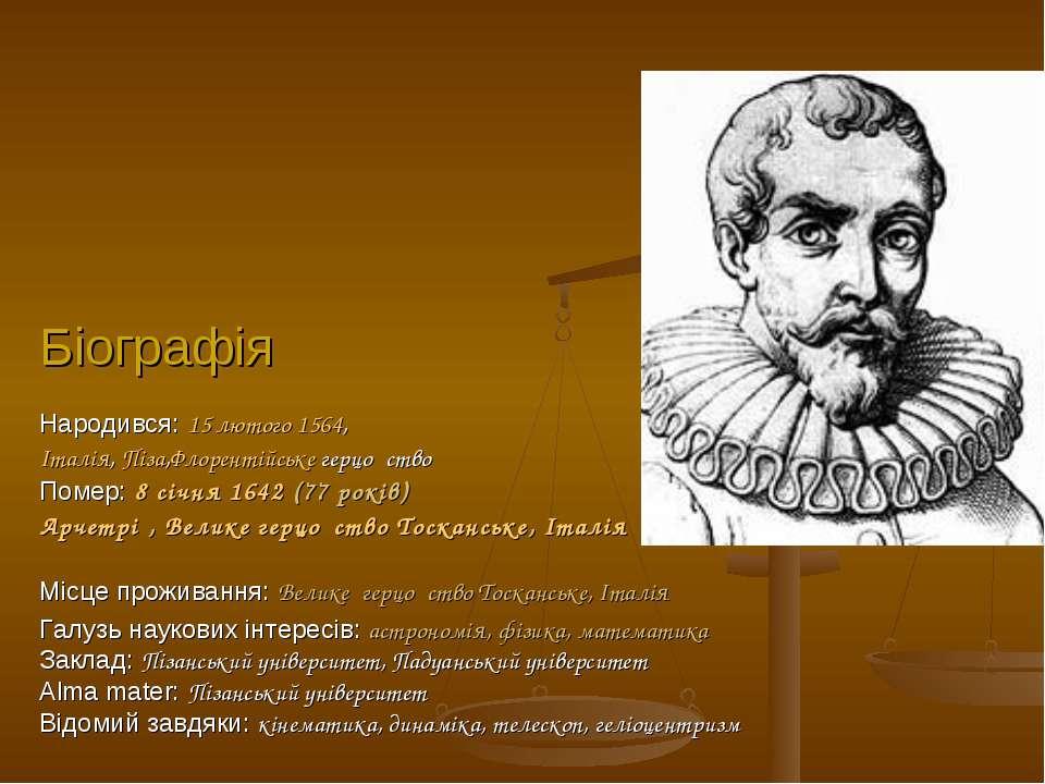 Біографія Народився: 15 лютого1564,  Італія,Піза,Флорентійське герцоґство ...