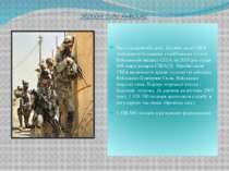 Збройні сили Америки На сьогоднішній день збройні сили США залишаються одними...