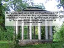 Постановою від 10 квітня 1946 року Рада Міністрів СРСР передала парк «Олексан...