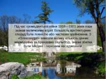 Під час громадянської війни 1918—1921 років парк зазнав величезних втрат. Біл...