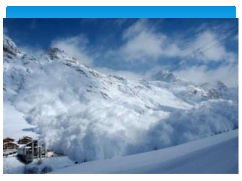 У випадку концентрації снігу при лотковій лавині, що рухається в каналах сток...