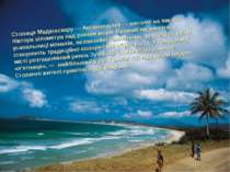 Столиця Мадагаскару — Антананаріву — височіє на висоті півтора кілометра над ...