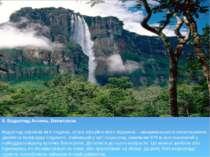 6. Водоспад Анхель, Венесуела Водоспад отримав ім'я людини, котра офіційно ...