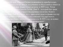 Во время Второй Мировой Войны недвижимость приобреталась Святым Престолом на ...