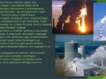 У забрудненому повітрі з'явився новий вид атмосферних опадів –кислотні дощі....