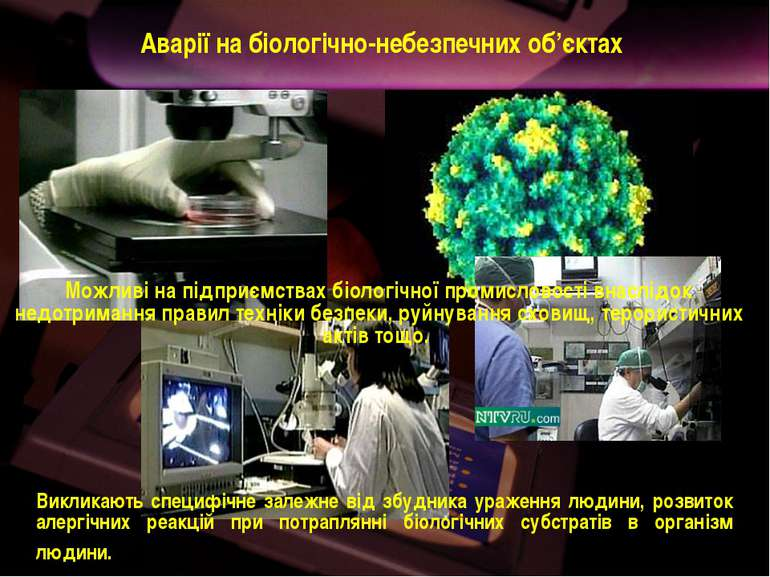 Аварії на біологічно-небезпечних об'єктах Можливі на підприємствах біологічно...
