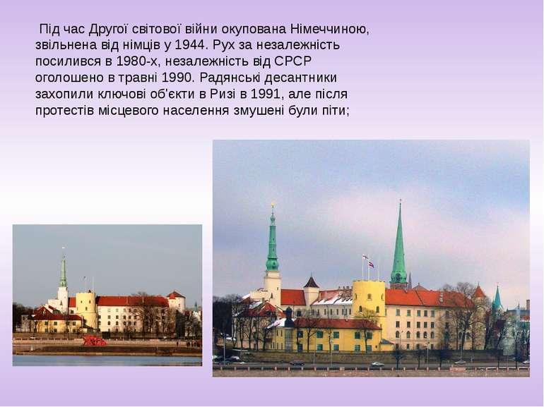 Під час Другої світової війни окупована Німеччиною, звільнена від німців у 1...