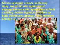 Багато кубинців знають російську мову, так як під час радянського періоду вчи...