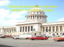 Головною визначною пам'яткою країни є її столиця - Гавана.