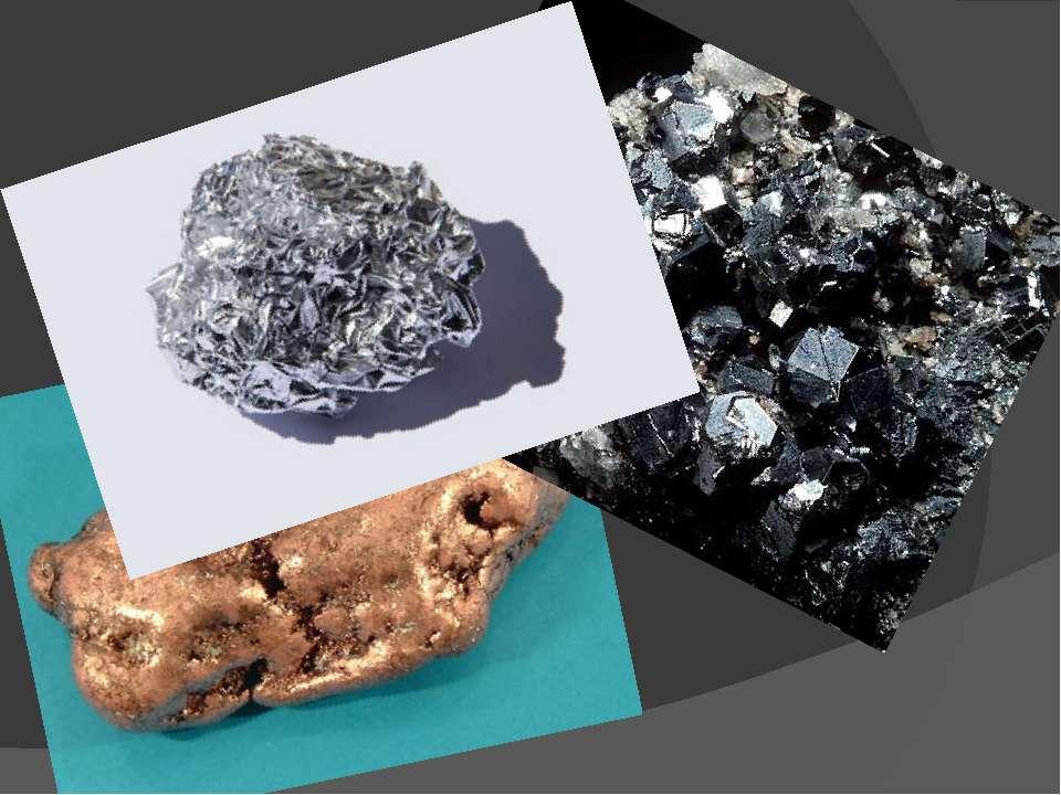 По физическим свойствам и назначению цветные металлы условно делят на тяжёлые...