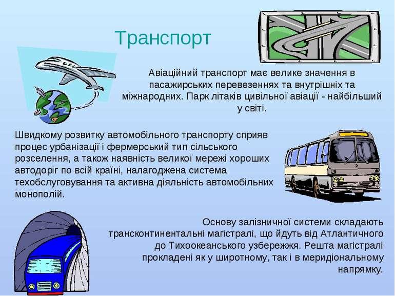 Транспорт Авіаційний транспорт має велике значення в пасажирських перевезення...
