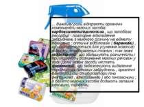 ... Важливу роль відіграють органічні компоненти миючих засобів: карбоксимети...