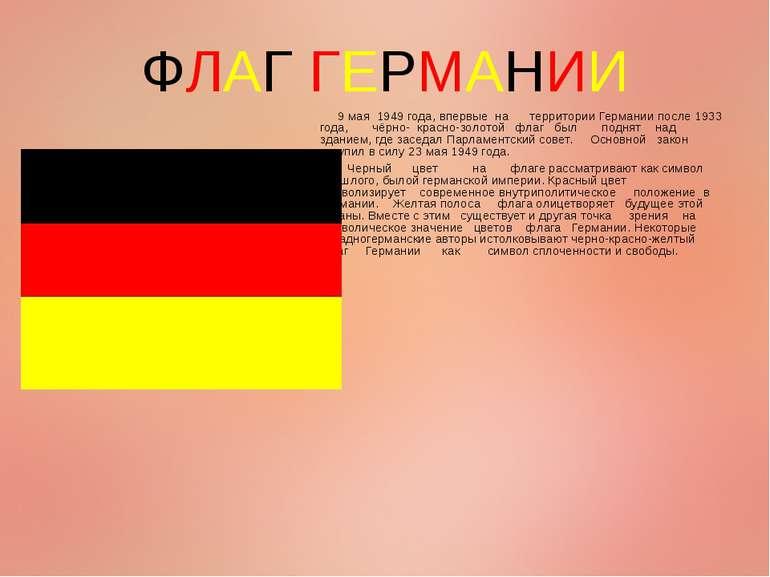 . . Карта Германии