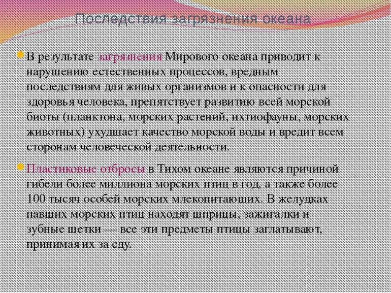 Методы решения проблем Для решения столь масштабной проблемы сербские архитек...