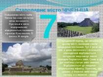 Стародавнє місто ЧІЧЕН-ІЦА 7 Найдавніше місто майя - Чичен Іца саме містичне ...