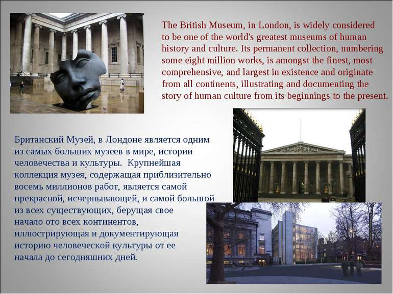 The British Museum, in London, is widely considered to be one of the world's ...