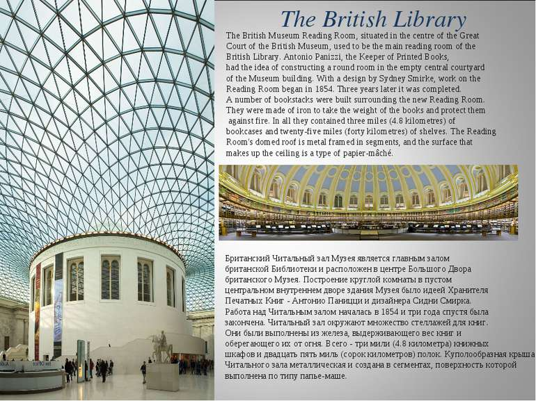 The British Library The British Museum Reading Room, situated in the centre o...