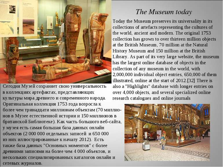 Today the Museum preserves its universality in its collections of artefacts r...