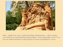Зевс , сидячи на троні і доброзичливо усміхаючись , сімсот років спостерігав ...