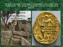 Так зникло ще одне з семи чудес Стародавнього світу статуя Зевса Олімпійськог...