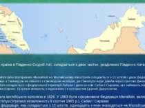 Мала йзія —країна вПівденно-Східній Азії, складається з двох частин, розділ...