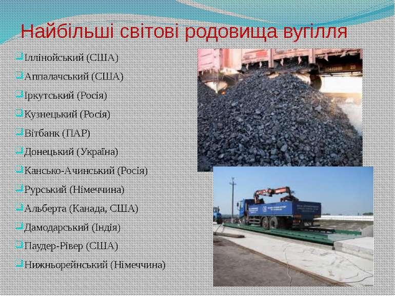 Найбільші світові родовища вугілля Іллінойський (США) Аппалачський (США) Ірку...