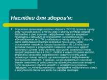 Наслідки для здоров'я: Всесвітня організація охорони здоров'я (ВООЗ) провела ...