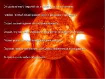 Он сделала много открытий как в физике, так и в астрономии. Галилео Галилей с...