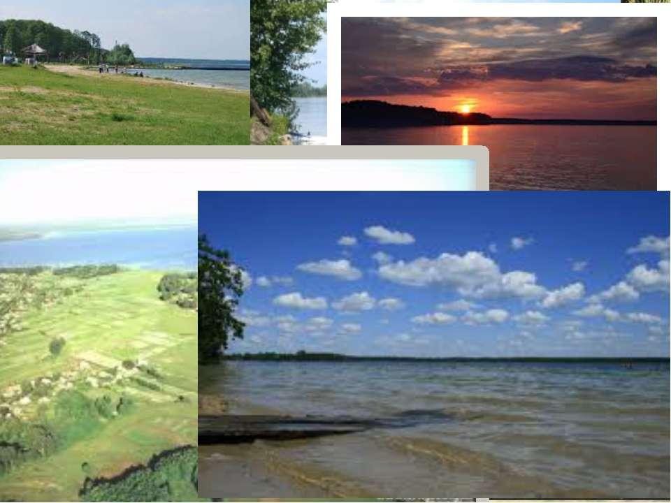 Зображення озер