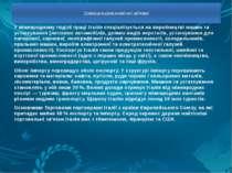 Зовнішньоекономічні зв'язки У міжнародному поділі праці Італія спеціалізуєтьс...