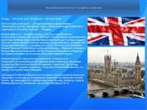 Велика Британія. Економіко-географічне положення Площа — 244,8 тис. км2. Насе...