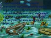 У цей період на планеті йшли інтенсивні гороутворюючі процеси, що супроводжув...