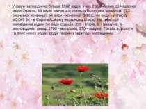 У фауні заповідника більше 5500 видів, з них 206 внесено до Червоної книги Ук...