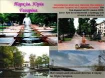 Своєрідною візитною карткою Житомира є пам'ятник Пушкіну на Старому бульварі....