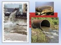 Загрязняющие вещества: Нефтепродукты Отходы производств синтетических волокон...