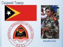 Східний Тимор Таур Матан Руак