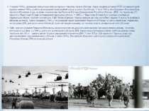 У вересні 1945 р. французькі війська захопили центральну і південну частини В...