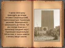У квітні 1918 року приходить до влади гетьман Скоропадський, проголошується У...